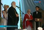 Состоялась церемония награждения лауреатов премии