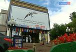 Никита Михалков провел мастер-класс в Летней киноакадемии