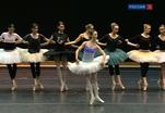 Балетная труппа Большого готовится к гастролям на сцене