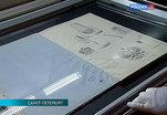 В Президентской библиотеке приступили к оцифровке старинных изданий