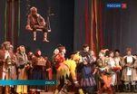 В Омском музыкальном театре состоялась премьера оперы по мотивам поэмы Леонида Мартынова