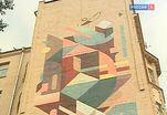 Нелио раскрасил стену дома в Звонарском переулке в цвета Французской революции