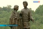 В родовой усадьбе Александра Блока прошёл традиционный праздник поэзии