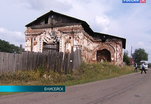 Исторический центр Енисейска нуждается в реставрации