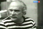 Год назад не стало Петра Фоменко