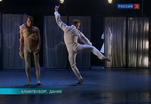 В Дании состоялась премьера балета