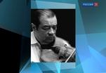 Скончался выдающий альтист Дмитрий Шебалин