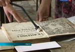В Омской научной библиотеке готовятся к открытию специализированного центра консервации