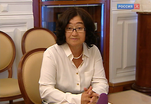 Зельфира Трегулова назначена руководителем РОСИЗО