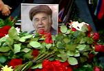 Прощание с журналистом Василием Песковым