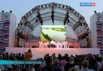 В Амстердаме прошел гала-концерт фестиваля