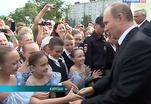 В России - День знаний