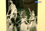 Русские балеты полковника де Базиля