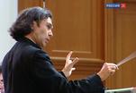 Концерт памяти Евгения Светланова