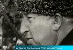 Исполнилось 90 лет со дня рождения Расула Гамзатова