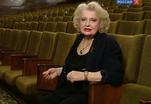 Татьяна Доронина принимает поздравления с юбилеем
