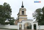 Фамильной усыпальнице Лермонтовых вернули исторический вид