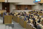 Госдума утвердила закон о реформе РАН