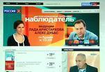 В России отмечают день Интернета
