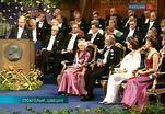 В Стокгольме стартует Нобелевская неделя