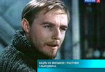 Прощание с Эдуардом Марцевичем состоится в четверг