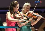 В Омске завершился парад камерных оркестров мира