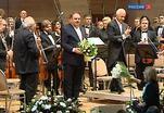 В Москве стартовал музыкальный фестиваль