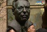 В Москве начались мероприятия, посвященные 85-летию со дня рождения Чингиза Айтматова