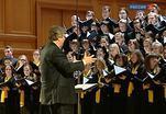 Осенний хоровой фестиваль завершился в столичной консерватории