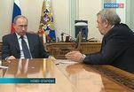 Путин встретился с президентом РАН и главой Федерального агентства научных организаций
