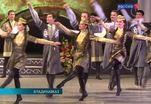 Академический ансамбль танца