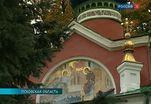 Реставрация уникальных фресок Благовещенского собора Псково-Печерского монастыря завершена