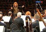 Шон Эдвардс выступила с  Российским Национальным оркестром в рамках
