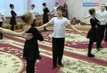Танец для школьной программы