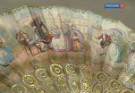 В Музее Пушкина открылась выставка