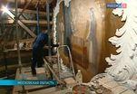 Ново-Иерусалимский монастырь - реставрация продолжается