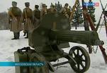 100-летию Первой мировой войны посвятили историческую реконструкцию в Бородине