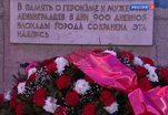 В Петербурге проходят мероприятия, посвященные 70-летию со дня полного снятия блокады Ленинграда