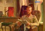 Портрет великого князя Сергея Александровича представлен в Историческом музее
