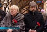 В Петербурге отметили День памяти А.С.Пушкина