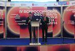 В Московском университете стартовал фестиваль науки