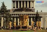 Территории Всероссийского выставочного центра планируют вернуть историческое название
