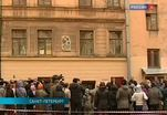 Мемориальная доска Марку Шагалу открыта в Северной столице
