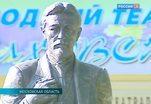 В знаменитой усадьбе Чехова открылся фестиваль