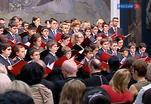 Столичная публика получила уникальный шанс услышать живое звучание Хора Папской Сикстинской капеллы