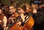 Первый Всероссийский юношеский симфонический оркестр под управлением Юрия Башмета начал первое европейское турне