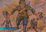 Агитационные плакаты времен Первой мировой войны представлены в Петербурге