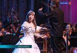 Суми Чо выступила в Большом концертном зале Красноярской филармонии