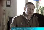 Украина запретила прокат российских кинолент