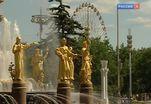 В столице будет создан крупнейший парковый комплекс